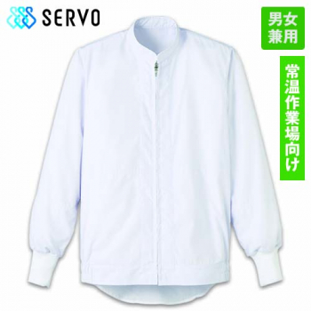 FAP-2716 Servo(サーヴォ) [フレッシュエリア]ジャンパー/長袖(男女兼用)