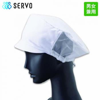 DC-5237 5238 5239 Servo(サーヴォ) メッシュ帽子(男女兼用)