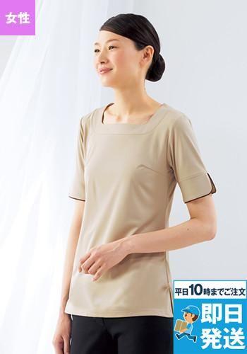 半袖カットソー(女性用)