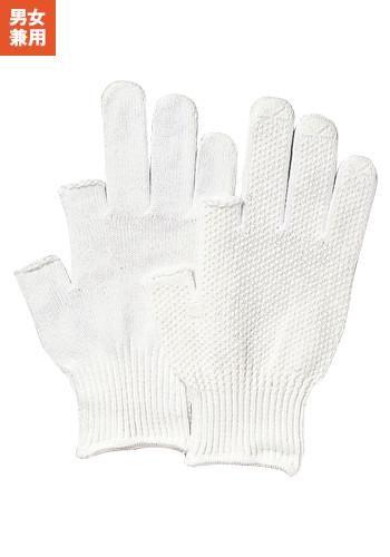 [一旦、非表示][おたふく手袋]2本指出