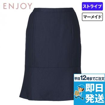 [在庫限り/返品交換不可]EAS634 enjoy マーメイドラインスカート シャドーストライプ