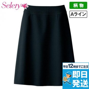 S-16490 SELERY(セロリー) Aラインスカート ドット 99-S16490