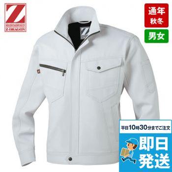 自重堂 71300 [秋冬用]Z-DRAGON 製品制電ジャンパー(JIS T8118適合)