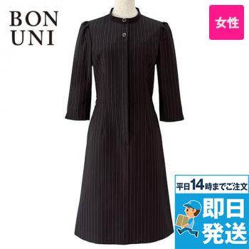 16212 BONUNI(ボストン商会) ワンピース/七分袖(女性用) ストライプ