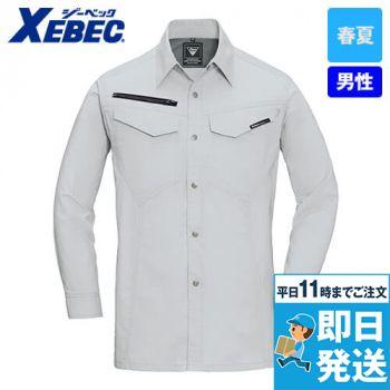 ジーベック 1693 帯電防止トロピカル長袖シャツ(男性用)