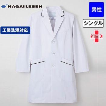 HE4950 ナガイレーベン(nagai