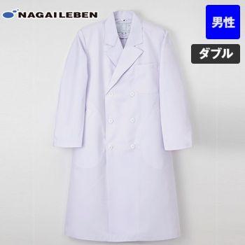 EP100 ナガイレーベン(nagaileben) エミット 男子ダブル診察衣長袖