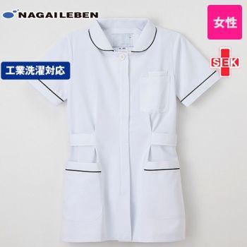 HO1682 ナガイレーベン(nagaileben) ホスパースタット ナースジャケット(女性用)