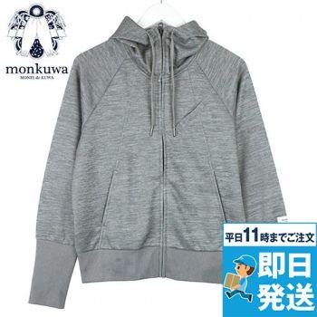 MK37150 monkuwa(モンクワ) スウェットパーカー(女性用)