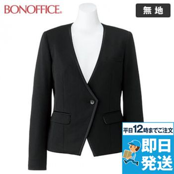 BONMAX AJ0255 [通年]ハウンドトゥースニット ニットジャケット 無地