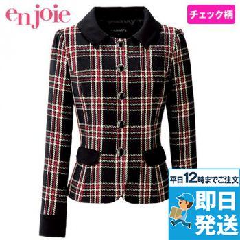 en joie(アンジョア) 81790 [通年]鮮やかチェック柄と個性的な襟が好感度のジャケット