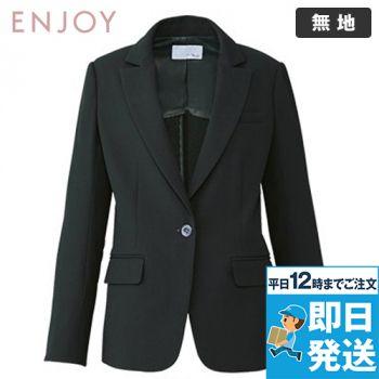 ESJ701 enjoy [春夏用]ジャケット 無地