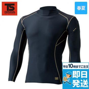 TS DESIGN 8150 [春夏用]接触冷感ハイネックロングスリーブシャツ(男性用)