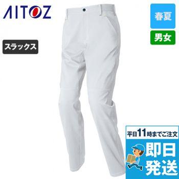 AZ2550 アイトス ワークパンツ(ノータック)(男女兼用)