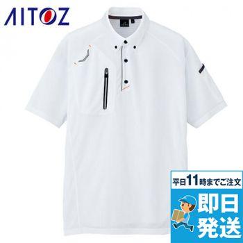 AZ10605 アイトス 半袖ボタンダウンポロシャツ(男女兼用)
