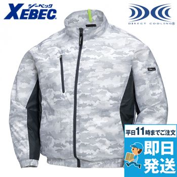 ジーベック XE98005 [春夏用]空