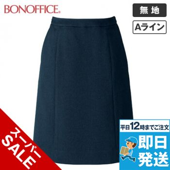 BONMAX AS2307 [通年]Aラインスカート 無地[トラッドパターン]