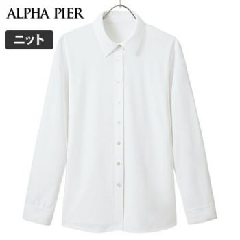 AR1429 アルファピア [通年]長袖シャツ[ニット/吸汗速乾/防透]