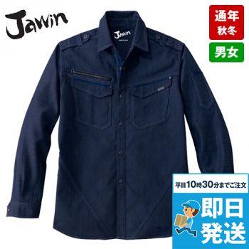 自重堂 52604 JAWIN ストレッチ長袖シャツ