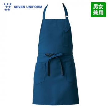 CT2361 セブンユニフォーム 胸当てショートエプロン(男女兼用)