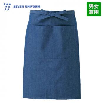 CT2396 セブンユニフォーム ミドルエプロン(男女兼用) デニム