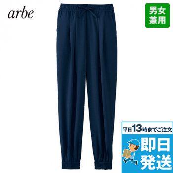 DN-8503 チトセ(アルベ) 和風パンツ(男女兼用)