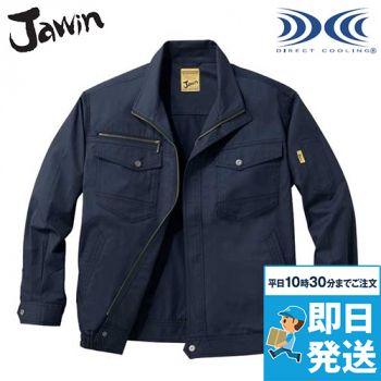 自重堂Jawin 54000 [春夏用]空調服 制電 長袖ブルゾン