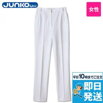 JU701 JUNKO uni レディースパンツ(股下フリー)