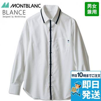 BW2502 MONTBLANC シャツ/長袖(男女兼用)