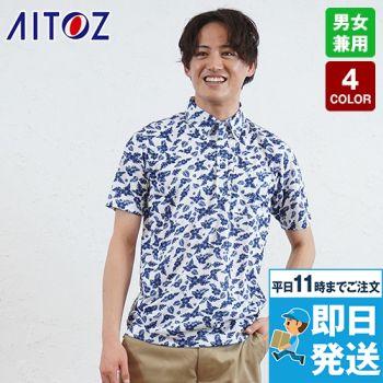 AZ56111 アイトス ボタンダウンアロハ柄半袖ポロシャツ(男女兼用)