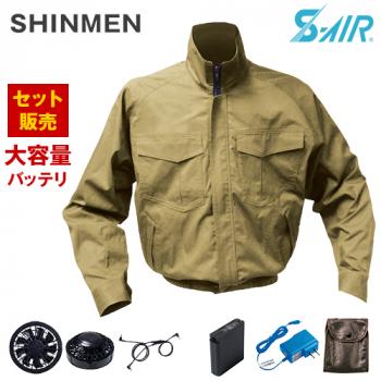 88100SET-K シンメン S-AIR SK型ワークブルゾン