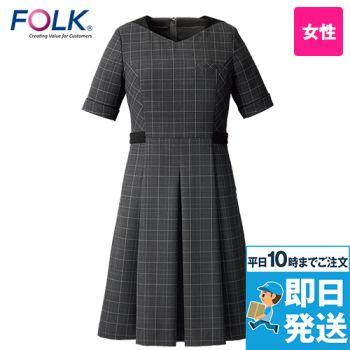 FO25079 nuovo(ヌーヴォ) ワンピース(女性用)
