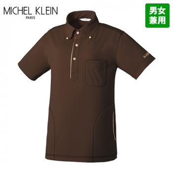 MK-0037 ミッシェルクラン(MICHEL KLEIN) ニットシャツ(男女兼用)