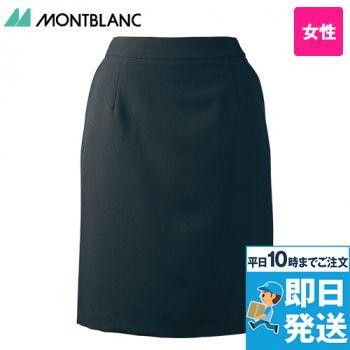 BM7201 MONTBLANC スカート(裏地付)