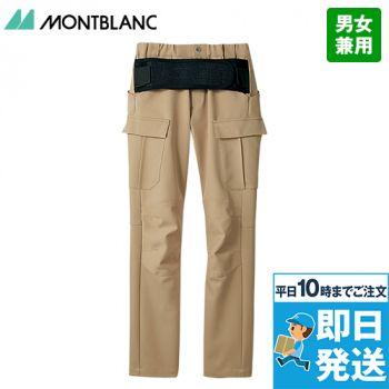 FPB7412 MONTBLANC 腰ケアパンツ(腰部サポートベルト付き)(男女兼用)