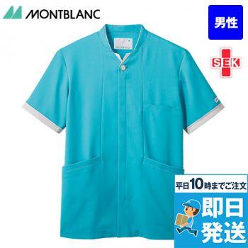 PP202 MONTBLANC ジャケット/半袖(男性用)