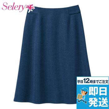 S-16971 16979 SELERY(セロリー) [春夏用]Aラインスカート[ニット/ストレッチ/吸水速乾/高通気]