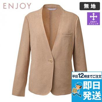 ESJ773 enjoy [春夏用]ナチュラルでリラックス感のあるメランジ調素材のライトジャケット[ノーカラー/ストレッチ/吸汗速乾]