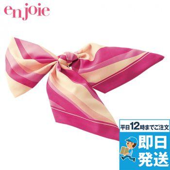 en joie(アンジョア) OP165 ブローチ