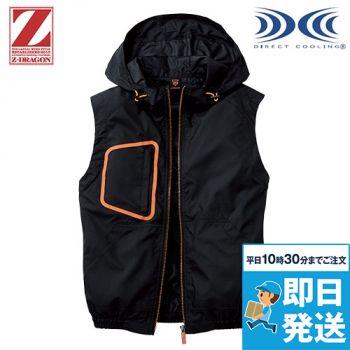 自重堂Z-DRAGON 74180 [春