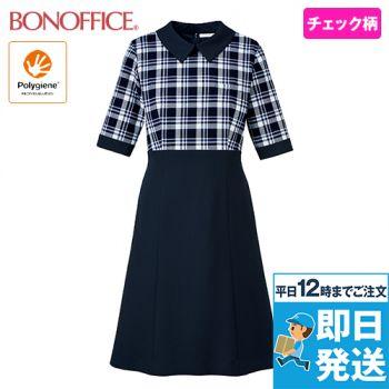 BONMAX BCO5707 [春夏用]ワンピース [5分袖丈/マリンチェック/抗菌防臭/吸水速乾]