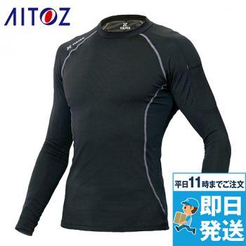 AZ-10610 アイトス コンプレスフィット長袖シャツ(男女兼用)