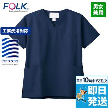 7070SC FOLK(フォーク) ジアスクラブ(男女兼用)