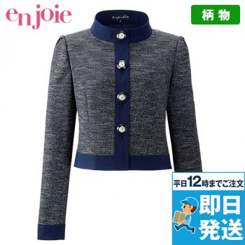 en joie(アンジョア) 81950 ジャケット