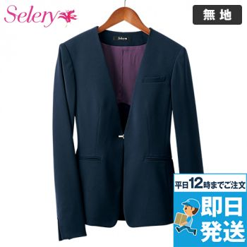 S-25011 SELERY(セロリー) ジャケット
