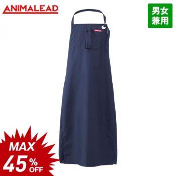 AL-0009 ANIMALEAD(アニマリード) トリマーエプロン(ドライヤーホルダー付き)