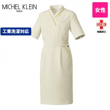 MK-0045 ミッシェルクラン(MICHEL KLEIN) ワンピース