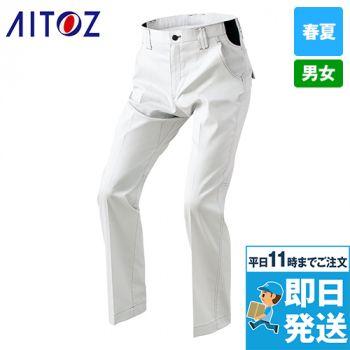 アイトス AZ6850 ワークパンツ(ノータック)(男女兼用)