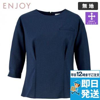 EST815 enjoy プルオーバー/七分袖