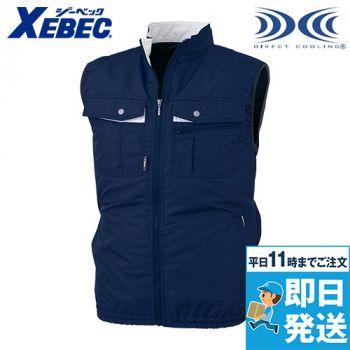 ジーベック XE98023 [春夏用]空調服 テクノクリーン(R)DE ベスト